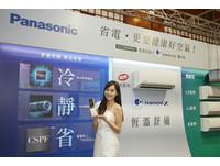 【廣編】Panasonic空調新品 日本技術業界省電第一