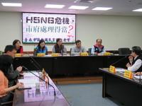 近4千隻火雞死於禽流感 藍籲南市府全面防範H5N6擴散