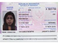 金正男殺手團不屬任何情報單位 印尼女嫌還是夜店公關