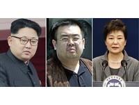 「刺金案」幕後主使者為朴槿惠? 韓網友瘋傳陰謀論