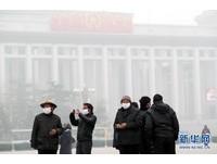 給PM2.5取中文名 陸網友:娛樂點可叫「塵慣吸」