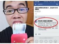 他匿名檢舉鄧佳華「臉書刪帳號」 網友讚爆:拯救眾生耶!