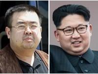 金正男命喪吉隆坡 南韓政府公開點名:就是金正恩!