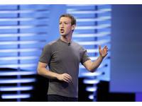 未來臉書能辨識誰是恐怖分子 祖克柏:修改演算法可達到