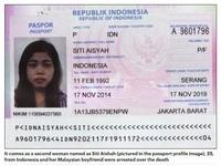 金正男命僅值3千? 印尼女嫌除「夜店公關」還有2身分
