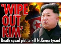 刺金時代  《朝鮮日報》:中國將繼續包庇金正恩!
