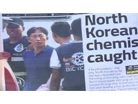 北韓男嫌是用毒專家 大馬「假上班」妻兒連夜消失