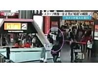 毒針是專屬女人的凶器 前北韓女特工:是我也會選機場