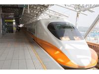 228連假最後一日! 高鐵今加開2北上全車自由座列車
