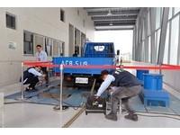 桃園龜山柴油車動力計排煙檢測站 年檢測7500輛柴油車