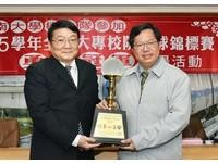 開南大學棒球隊大專盃奪冠 鄭文燦表揚