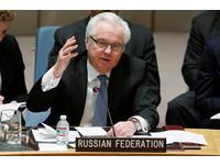 俄羅斯駐聯合國大使生日前一天紐約驟逝 享壽64歲