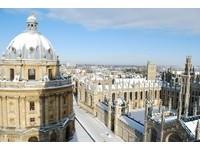 續領歐盟津貼? 牛津大學擬破700年傳統「建巴黎分校」