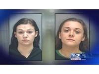 奇!猶他州多妻男性侵少女 還派兩妻子扮女忍者滅口!
