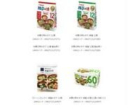 16個矽膠吸盤不見了 日本緊急回收145萬包味噌湯包!