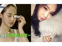 少時俞利小V臉的秘訣是?3款美容小道具讓你紓壓消水腫
