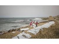 難民悲歌...74具遺體沖上岸 整排屍袋擺滿地中海攤