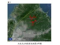 氣象局:大屯火山3次地震 疑岩漿冷卻地層塌陷所致