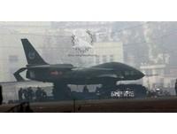 中國「翔龍」無人機現身 性能速度超美「全球鷹」