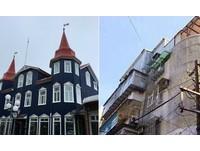 冰島超美「台灣鐵皮屋」卻被噓爆? 專業鄉民點出關鍵