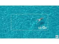 LG G6 最新官方宣傳影片證實手機防水