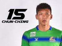 吳俊青加盟泰國球隊 新球季披15號戰袍