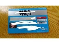 人生第一張信用卡到手…他簽名在磁條上 網笑:人才啊