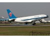 全球最有價值航空公司品牌 南方航空排第6 居中國之首