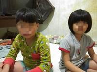 單親媽邂逅男網友 帶小兄妹北上會情郎2月沒上學