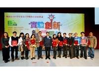 鄭文燦:補足學校資源落差,打造優質教育環境