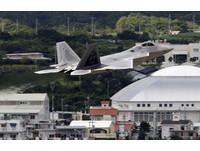 沖繩嘉手納美軍基地噪音擾民 法院判政府賠償301億!