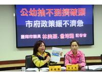台南公托不足 議員籲市府不要再輸在起跑點