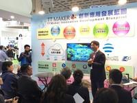 TTMaker創客園區二期招募 黃健庭歡迎創客來台東