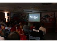 海星中學微電影「平原上的火光」 談撒奇萊雅族的故事