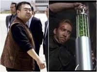 北韓化武好棒棒 主打用外交郵袋快遞VX毒劑?