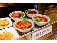 台南新開幕「自助餐」!竟有附設兒童遊戲區