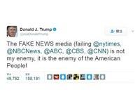 讀者愛看「假新聞」? 川普意外「罵活」主流大報