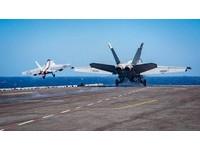 美航母南海起降F-18 艦隊司令:隨時做好戰鬥準備!