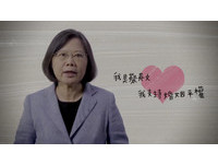 蔡英文「一生等不到同婚」…挺同代表心碎 開戰:你何其殘忍