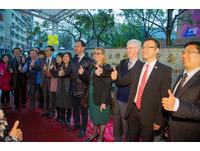 創造「台灣宮崎駿」 樟樹國中改為首座實驗技術型高中
