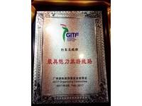 旅展最具魅力旅遊線路獎 黃健庭向廣州朋友下號召令