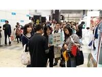 台東運動賽事海外行銷傳捷報 日籍選手報名成長翻倍