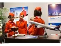 俄羅斯航空歧視「老胖醜」空姐 過40歲禁飛國際線!