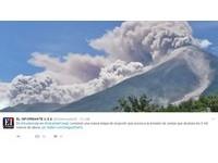 火山灰柱高達4500m! 瓜地馬拉活火山今年2度噴發