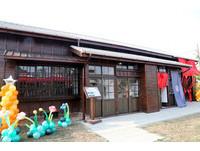 改造火車站旁日式建築道班房 六甲林鳳營故事館啟用