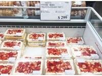 「草莓千層蛋糕」刷爆ig!對手竟出「致敬版」…迷你盒只要149