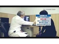 全台最難掛號的名醫呂紹睿 搶到號要等半年才能看診