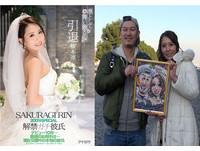又過了一個十年! 櫻木凜AV引退作和「現實男友」做愛