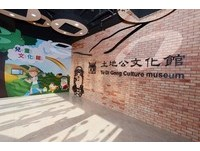 福德正神到!全台第一座土地公文化館正式開館免費參觀