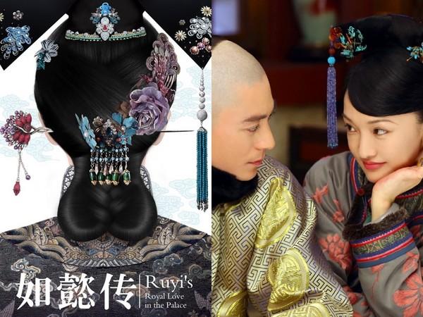 ▲霍建華、周迅主演的《如懿傳》曝光12美妃劇照。(圖/翻攝自《如懿傳》微博)